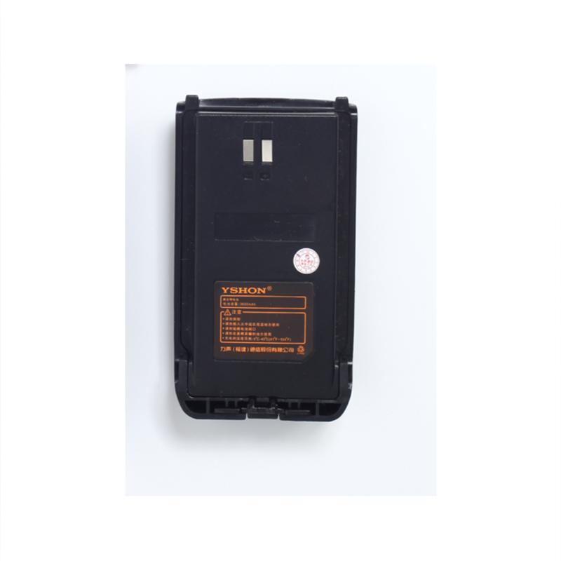 易信 V91对讲机电池 (单位:块)