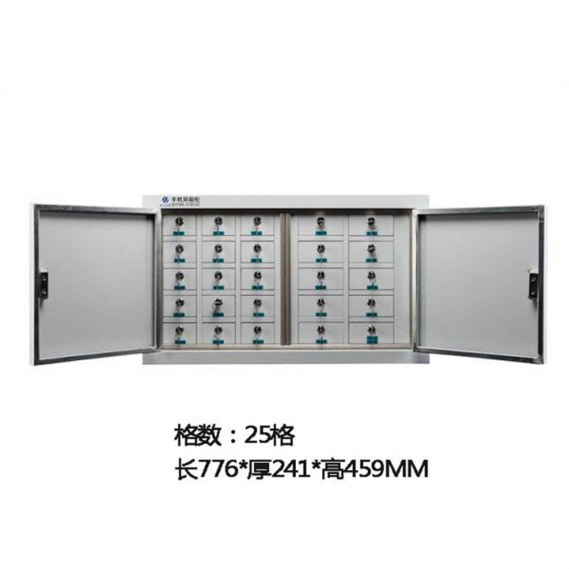 航天润普HT-325手机屏蔽柜(双开门)25格(个)