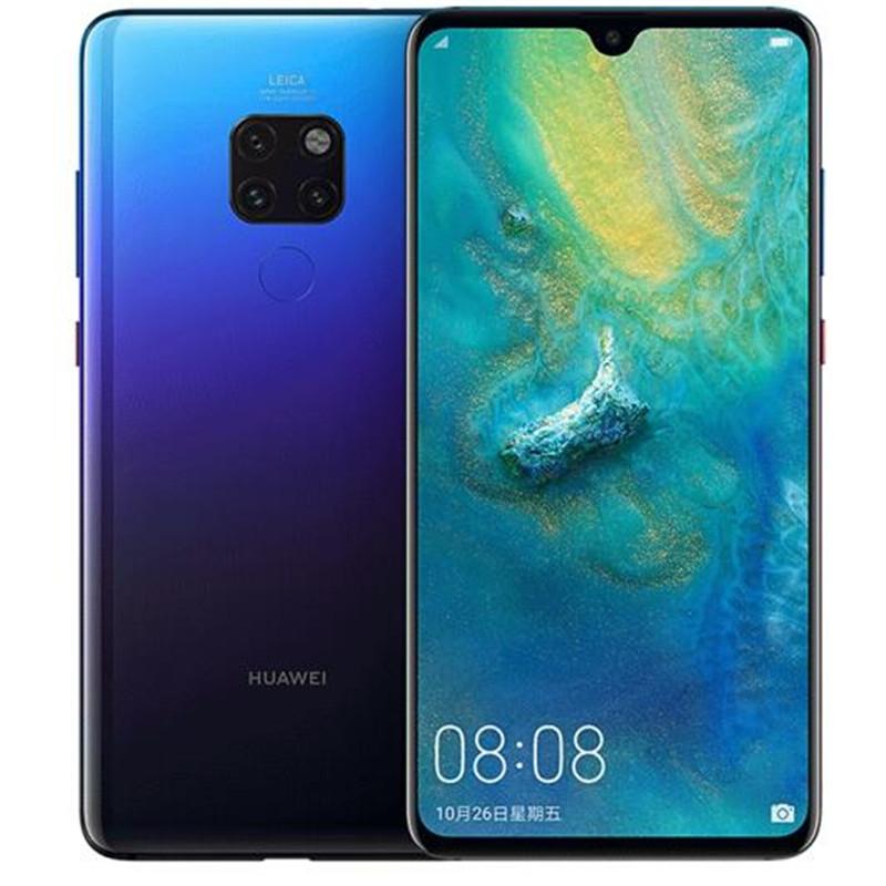 华为 mate20 手机极光色6g+64g(单位:台)