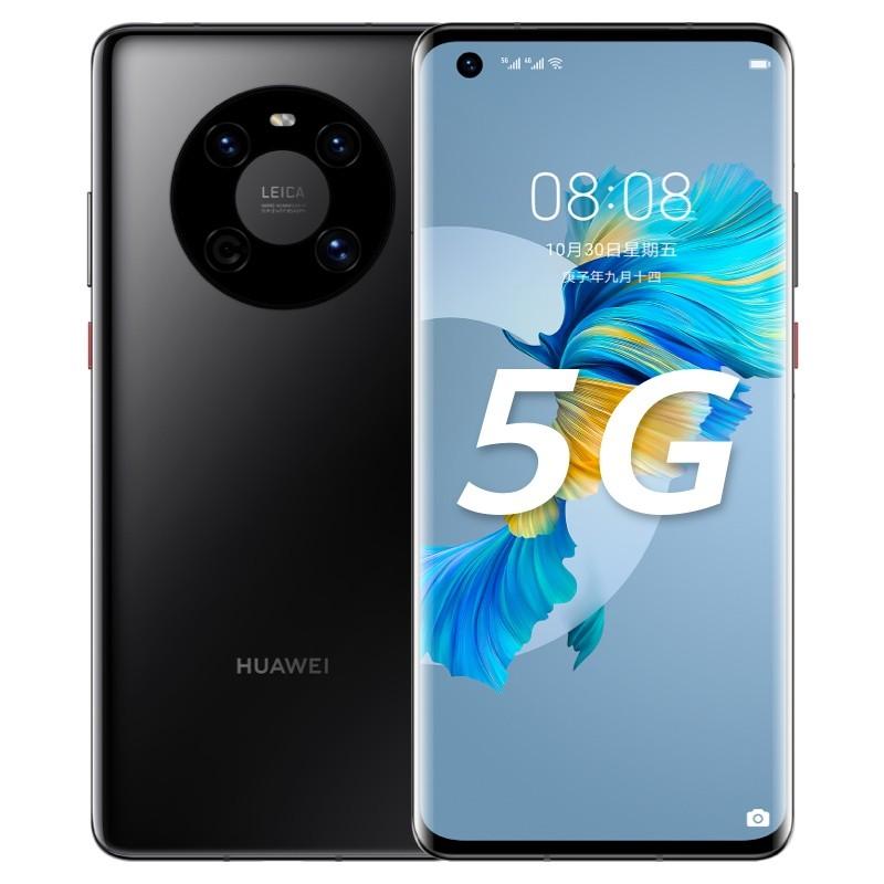 华为 HUAWEI Mate 40 8GB+256GB亮黑色5G手机(台)