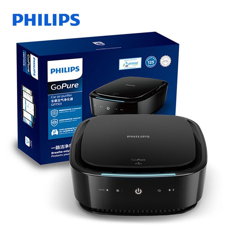 飞利浦(Philips) GP7101 3.5w 车载净化器 黑色()