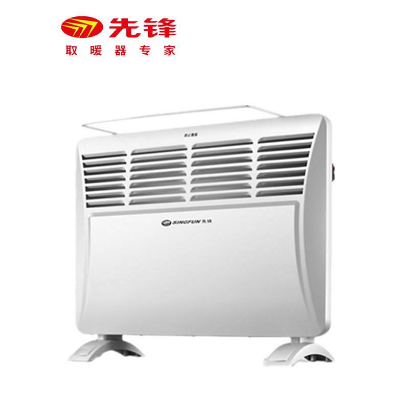 先锋(SINGFUN)HD613RC-20/DF1613 欧式快热炉取暖器(台)
