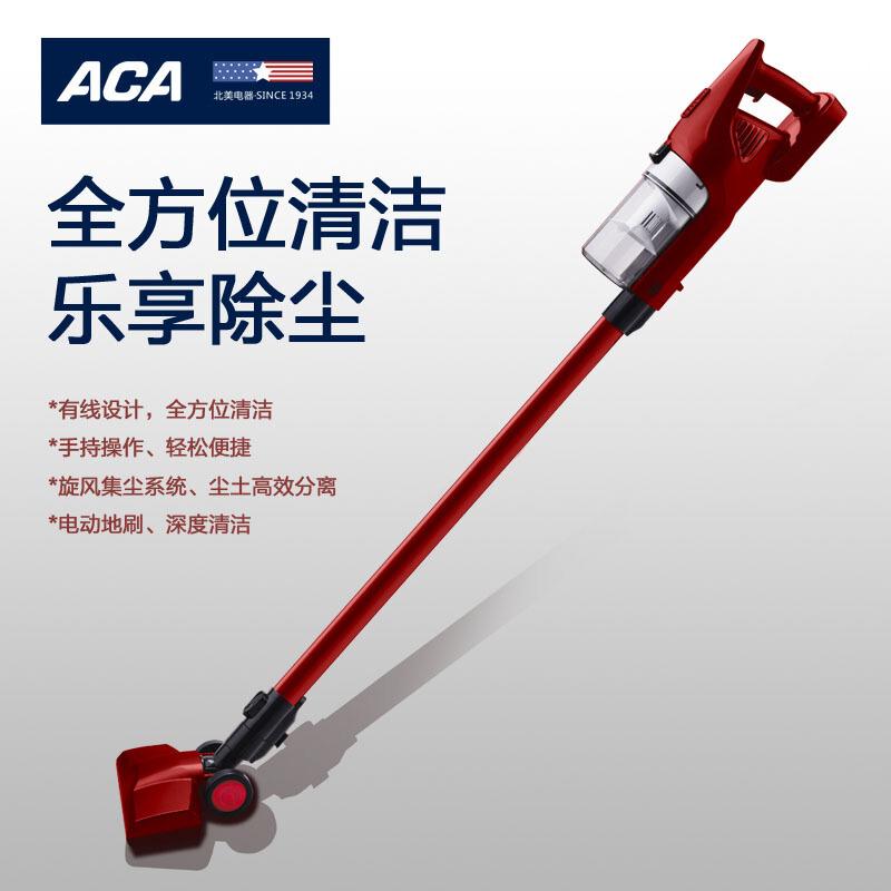 北美电器(ACA)ALY-XC301S 手持吸尘器(台)红色