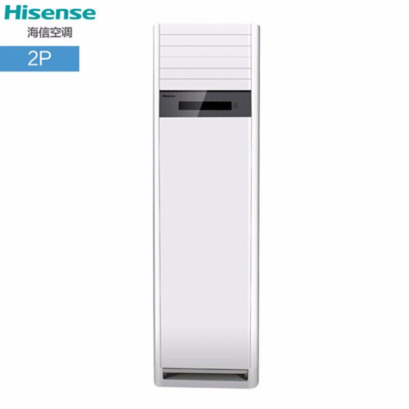 海信(Hisense)KFR-50LW/29F-N3(1P20) 2P 定频 冷暖 三级能效 柜式空调(台)