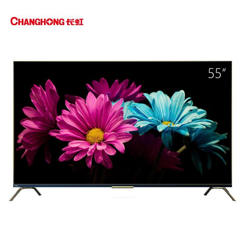 长虹55Q6N 55英寸 人工智能4K超高清超薄平板液晶电视机(台) 靛蓝色