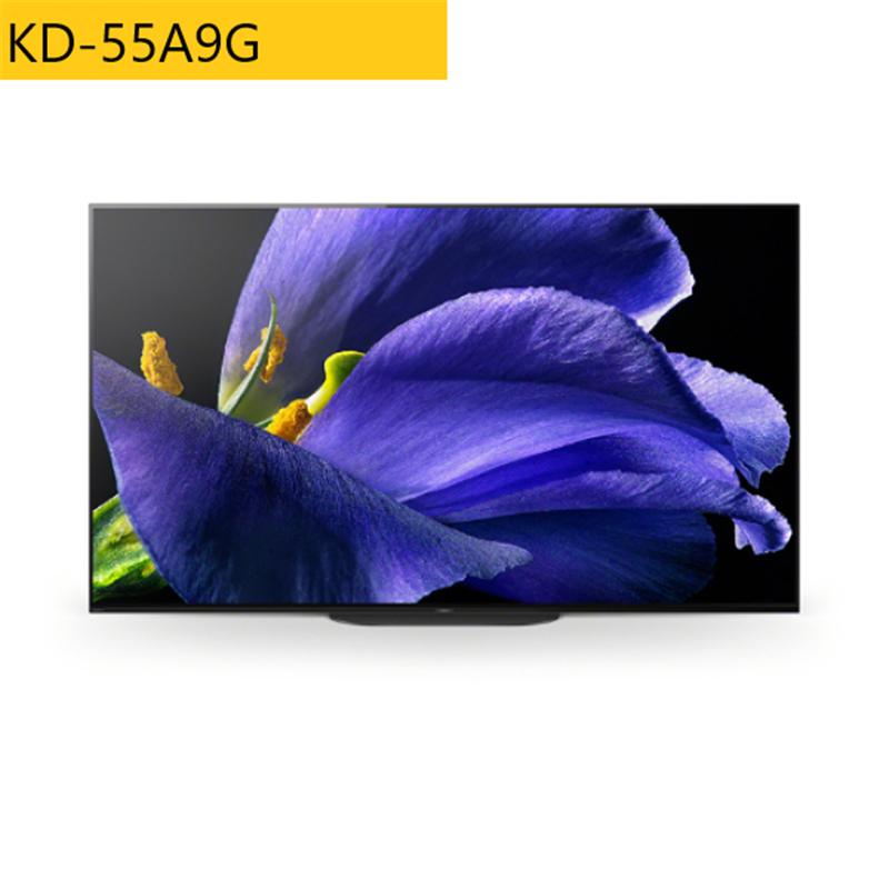索尼(SONY)55A9G 55英寸 4K OLED电视机(台)