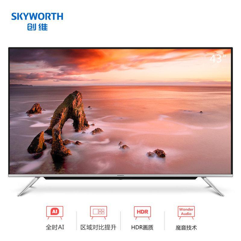 创维(Skyworth) 43G30 43英寸 液晶平板电视 (单位:台)黑色