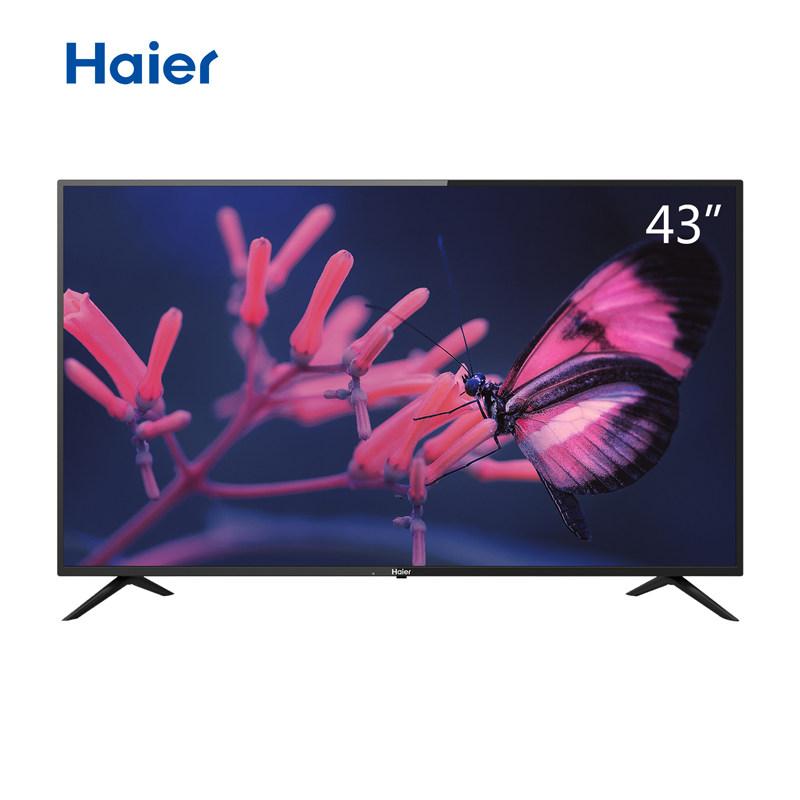 海尔(Haier)LE43M31液晶电视机967*565*65mm(单位:台)