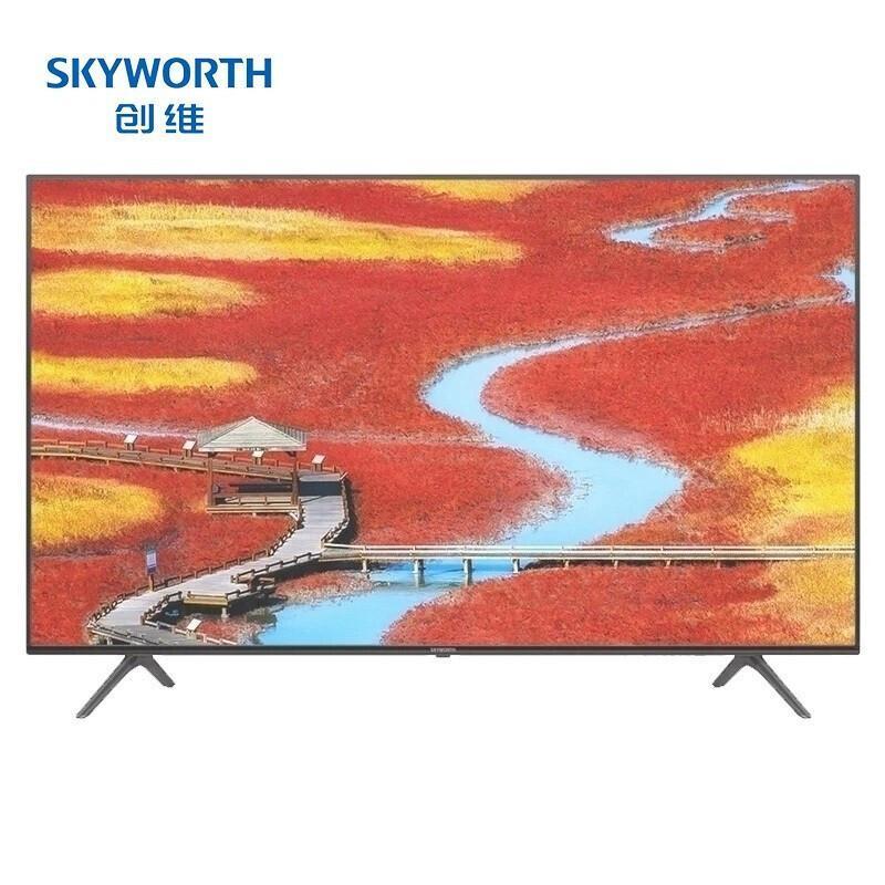 创维(Skyworth)55G20智能网络平板电视机55寸4K 三级能效(台)