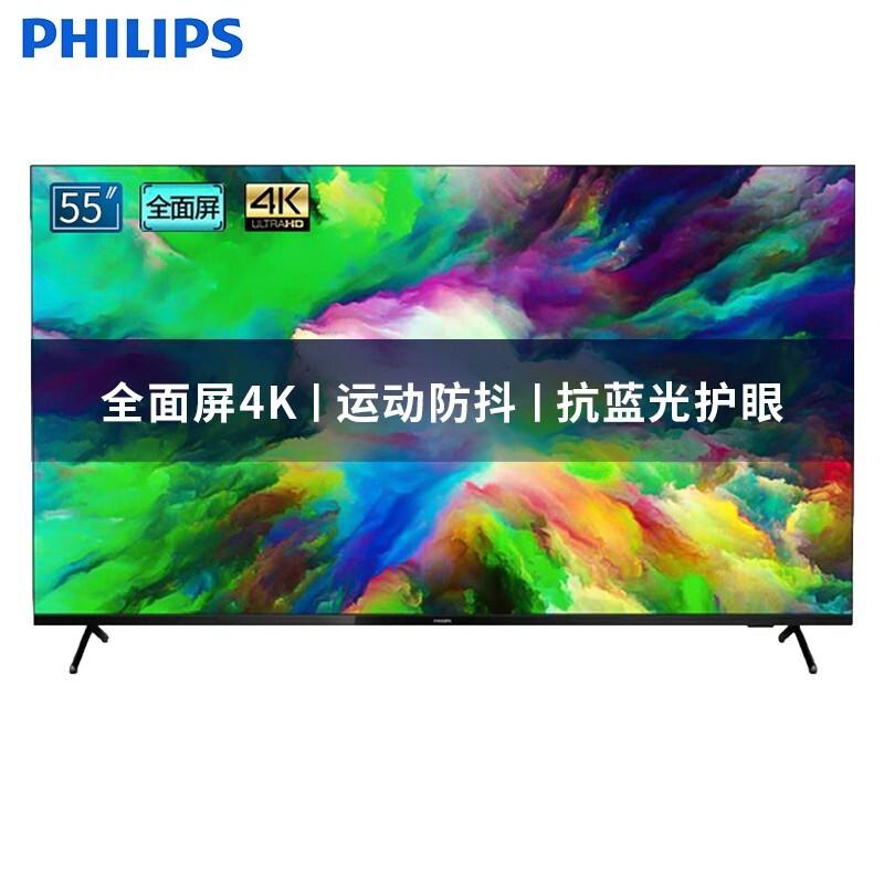 飞利浦55PUF7565/T355英寸4K智能电视3GB+16GB (台)