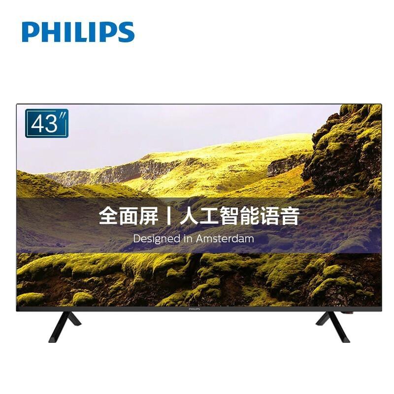 飞利浦43PFF6365/T3 43英寸高清智能电视1GB+8GB(台)