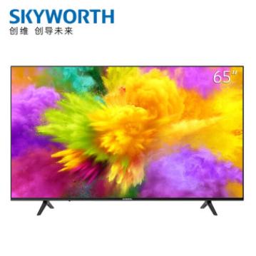 创维(SKYWORTH)65V40 65英寸 4K超高清防蓝光护眼 2+16G 平板电视(台)
