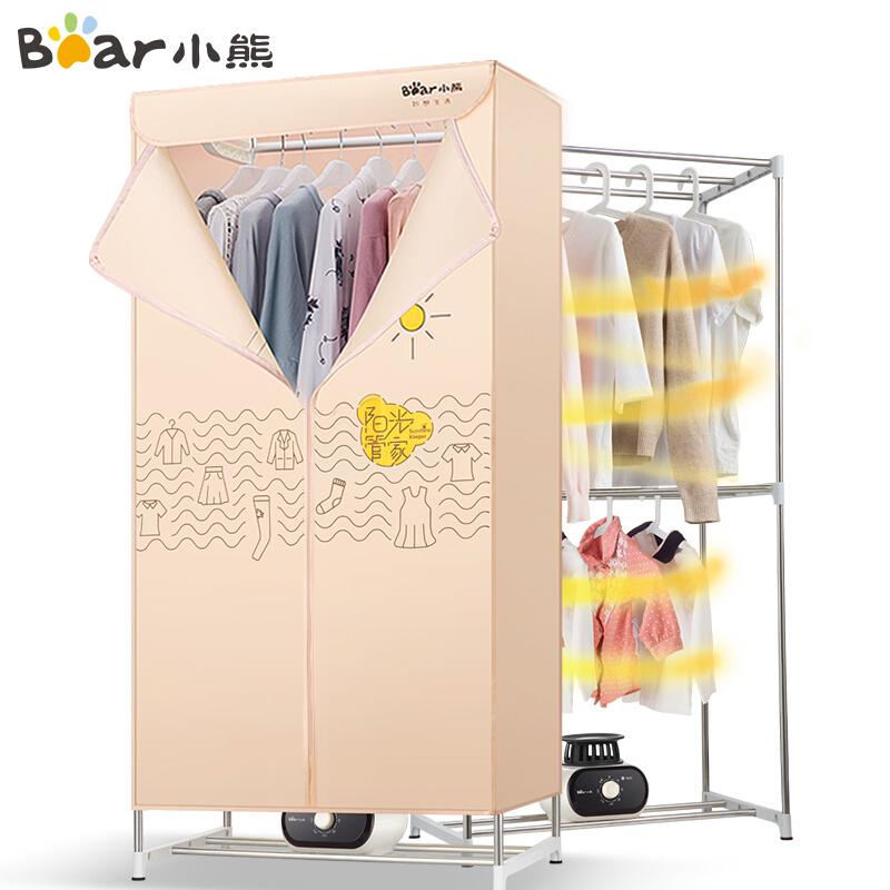 小熊(Bear)HGJ-A12R1 15公斤 衣柜式干衣机 烘干机(台)