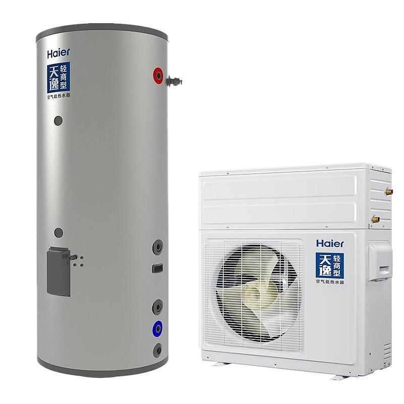 海尔(Haier)KFXRS-7/500E空气热水器500L(单位:套)