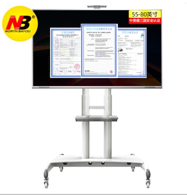 NB(55-80英寸)液晶电视移动支架AVA1800-70-1P白(单位:个)