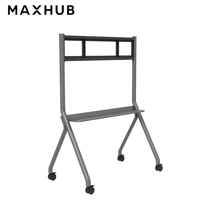 Maxhub ST33 移动支架适配55-86英寸会议平板(个)灰