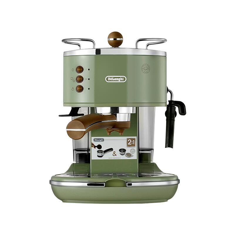 德龙ECO310半自动咖啡机橄榄绿泵压式(台)