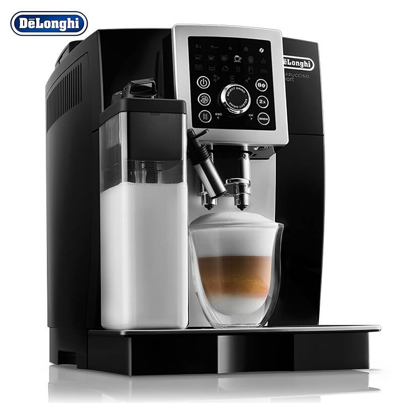 德龙(Delonghi)ECAM23.260.SB 自动奶泡系统 豆粉两用双锅炉 全自动咖啡机(台)