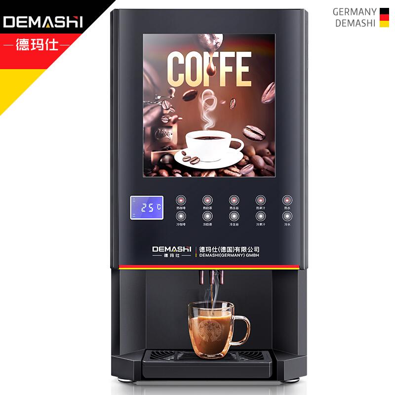 德玛仕(DEMASHI)SML-F603S 8键3冷3热+冷热水 台式速溶咖啡机(台)