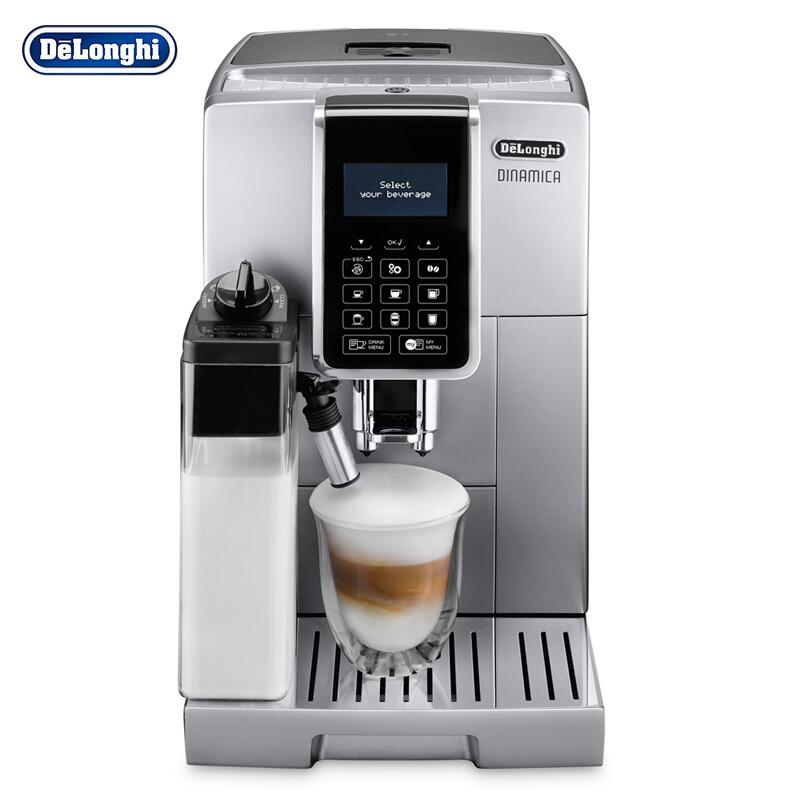 德龙(Delonghi)ECAM350.75.S 一键卡布基诺 双锅炉 全自动咖啡机(台)