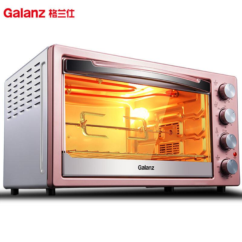 格兰仕(Galanz)X1R 烤箱 42L 玫瑰金(台)