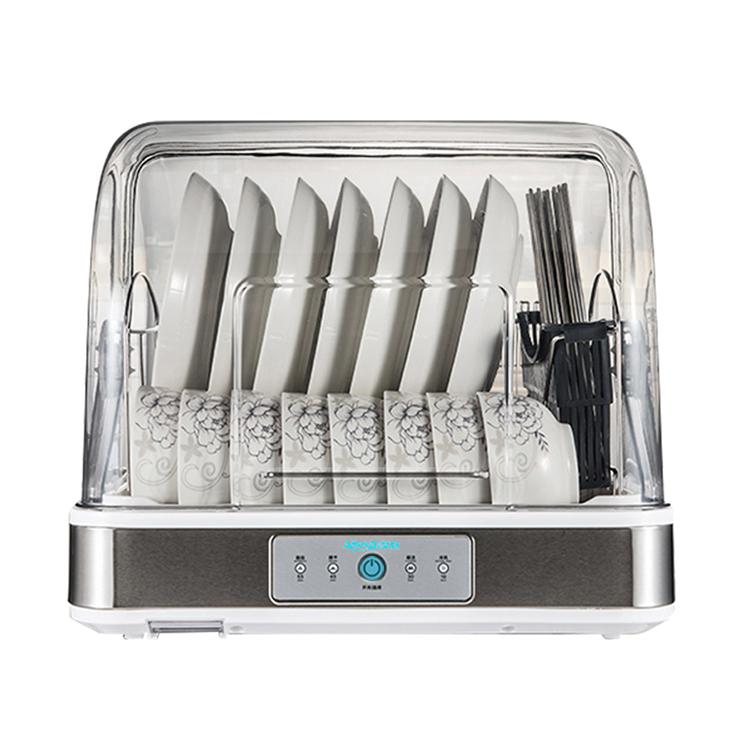 亚摩斯(Amos)AS-TCP280A1 28L 餐具保洁柜(台)