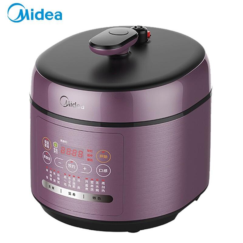 美的(Midea)SS5042P 5L 电压力锅双胆电脑控制(台)紫色