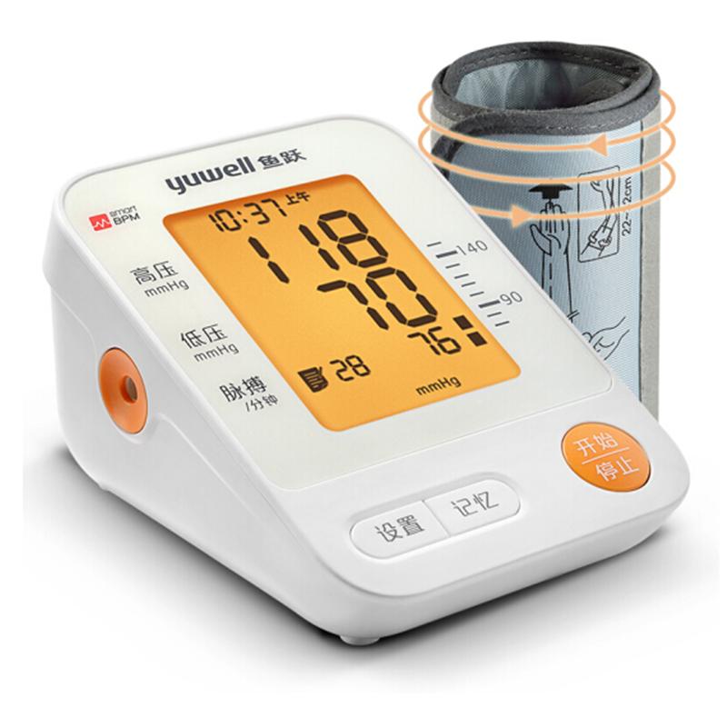 鱼跃(yuwell)YE670B电子血压计(台)白