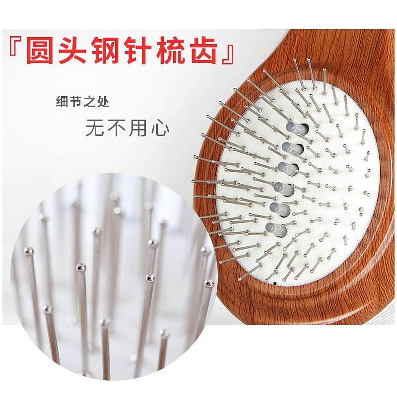 和正HZ-JGS-2养生按摩梳(升级款)木纹产品材质:ABS+钢针 产品尺寸:22*10*5cm (单位:个)