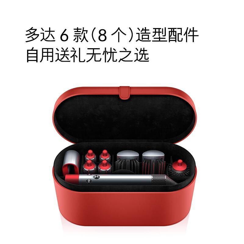 戴森HS01卷发棒套装限定礼盒版(套)中国红