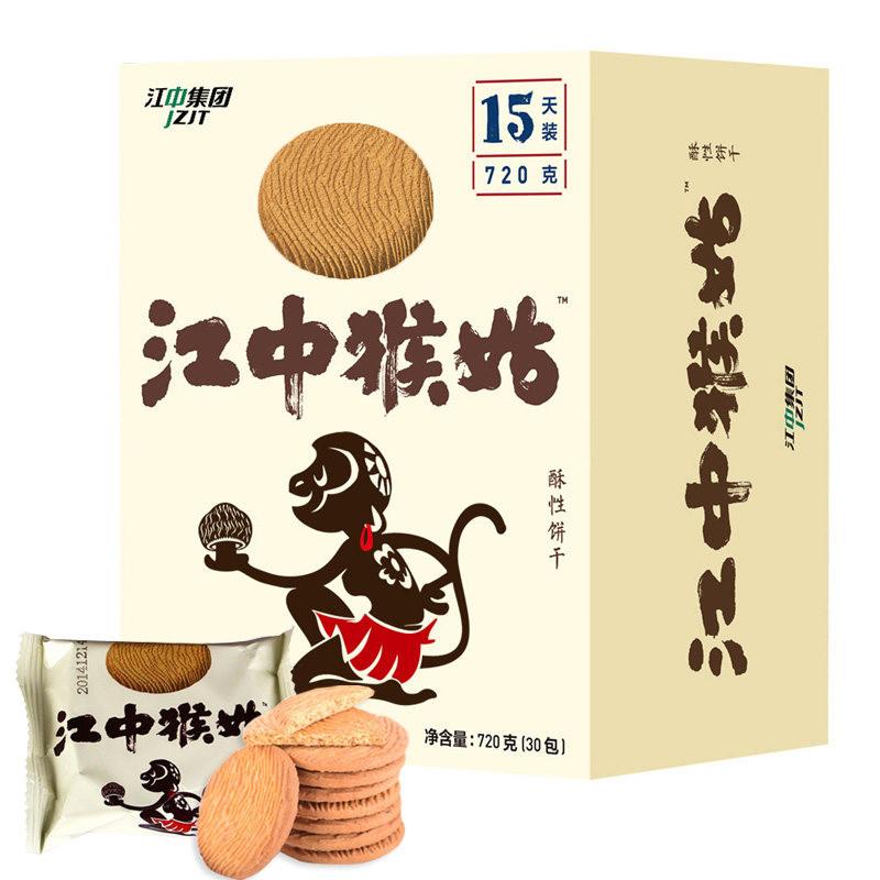 江中猴姑 酥性饼干(15天装) 720g/盒(30袋) (单位:盒)