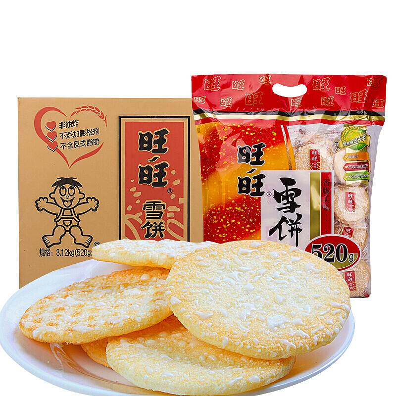 旺旺 雪饼520克(单位:袋)