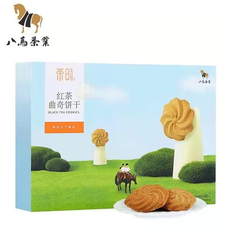 八马茶业S414红茶曲奇饼干120g/盒(盒)