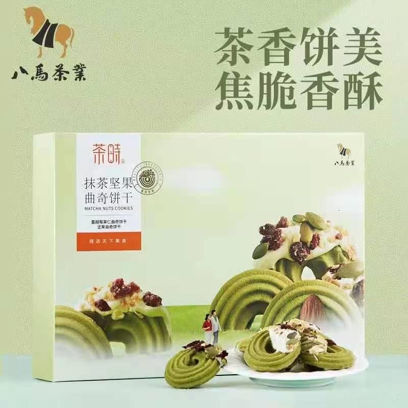 八马茶业S415抹茶坚果曲奇120g/盒(盒)