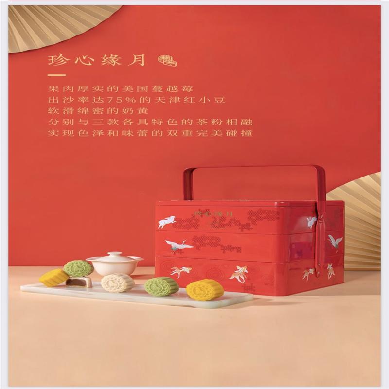 八马茶业S1026珍心缘月茶月饼720克/18块(盒)