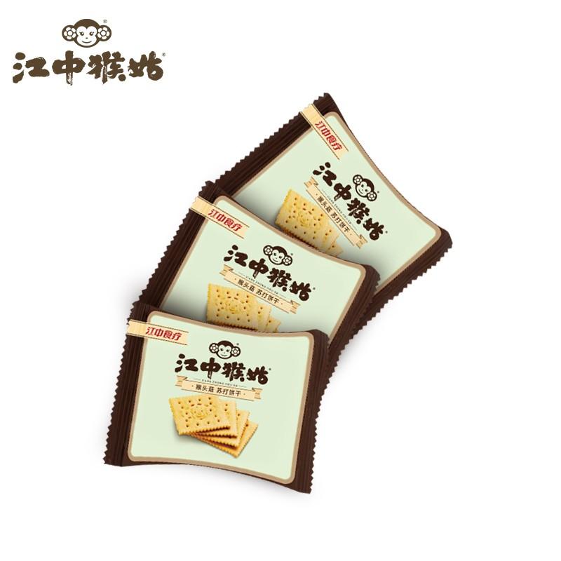 江中食疗江中猴姑苏打饼干原味15天装720g(盒)