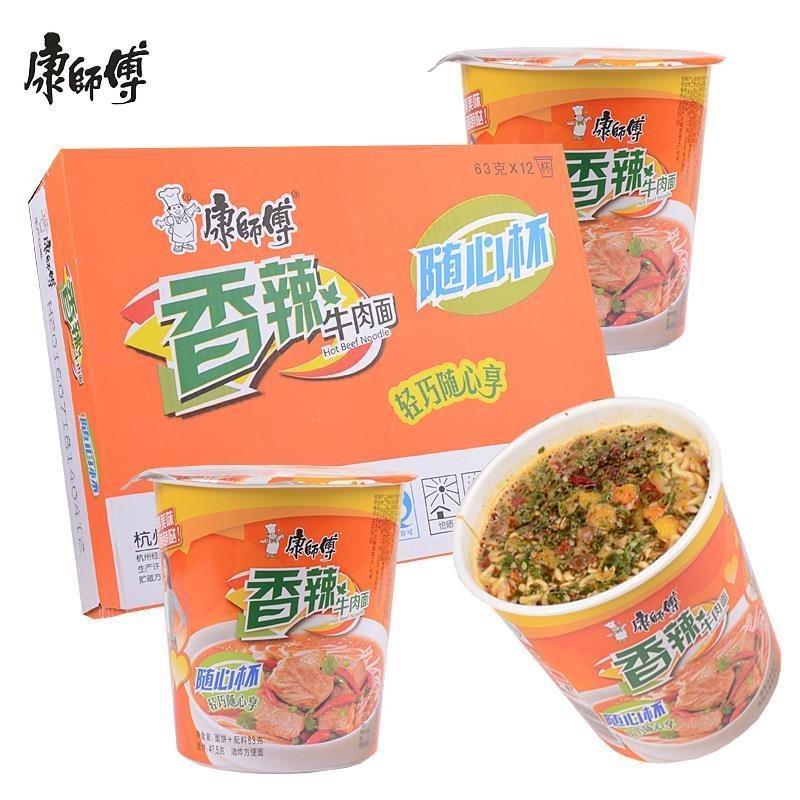 康师傅 香辣牛肉面 12桶/箱 (单位:箱)
