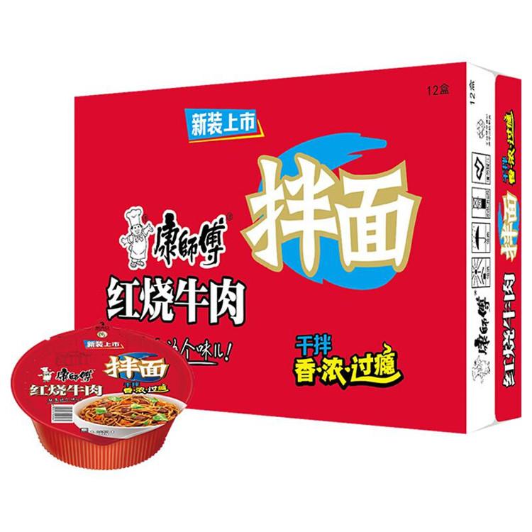 康师傅 红烧牛肉干拌面 126g*12杯/箱 (单位:箱)