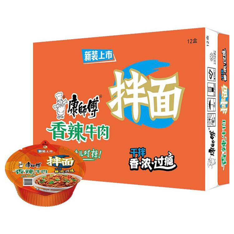康师傅 香辣牛肉干拌面 127g*12杯/箱 (单位:箱)