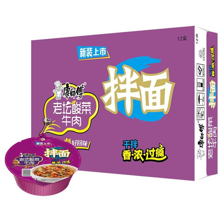 康师傅 酸菜牛肉干拌面 137g*12杯/箱 (单位:箱)