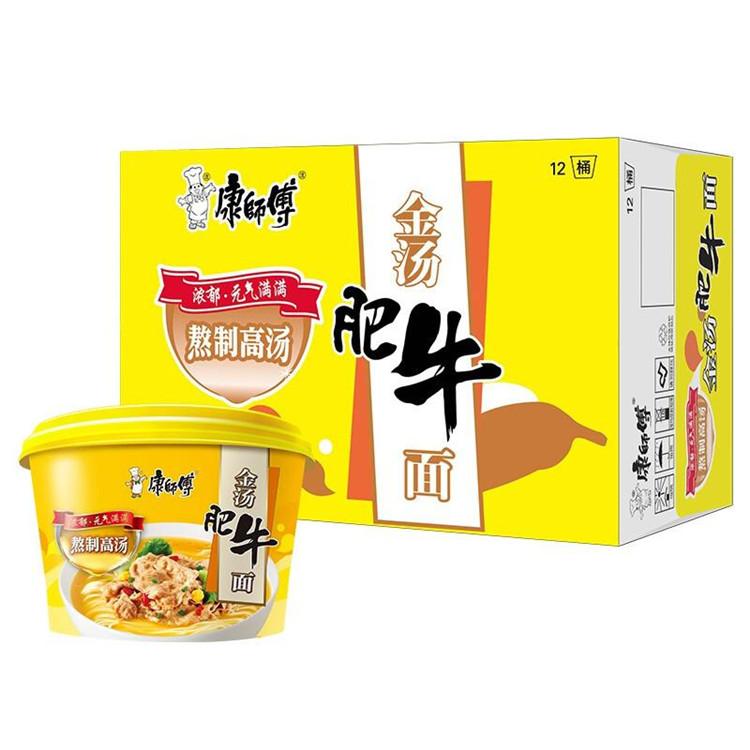康师傅 高汤系列金汤肥牛桶面 112g*12桶/箱 (单位:箱)