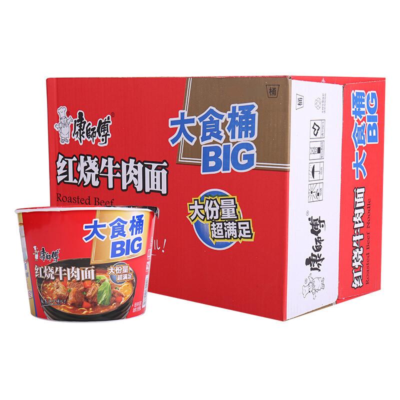 康师傅 大食桶红烧牛肉桶面 140g*12桶/箱 (单位:箱)
