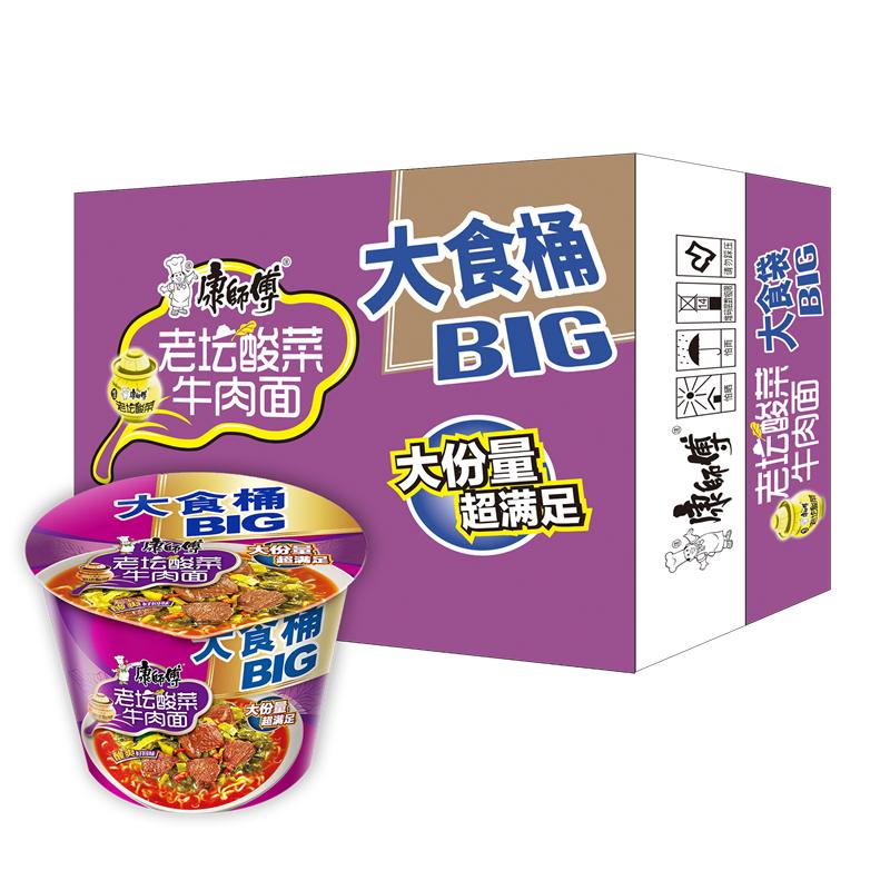 康师傅 大食桶老坛酸菜牛肉桶面 159g*12桶/箱 (单位:箱)