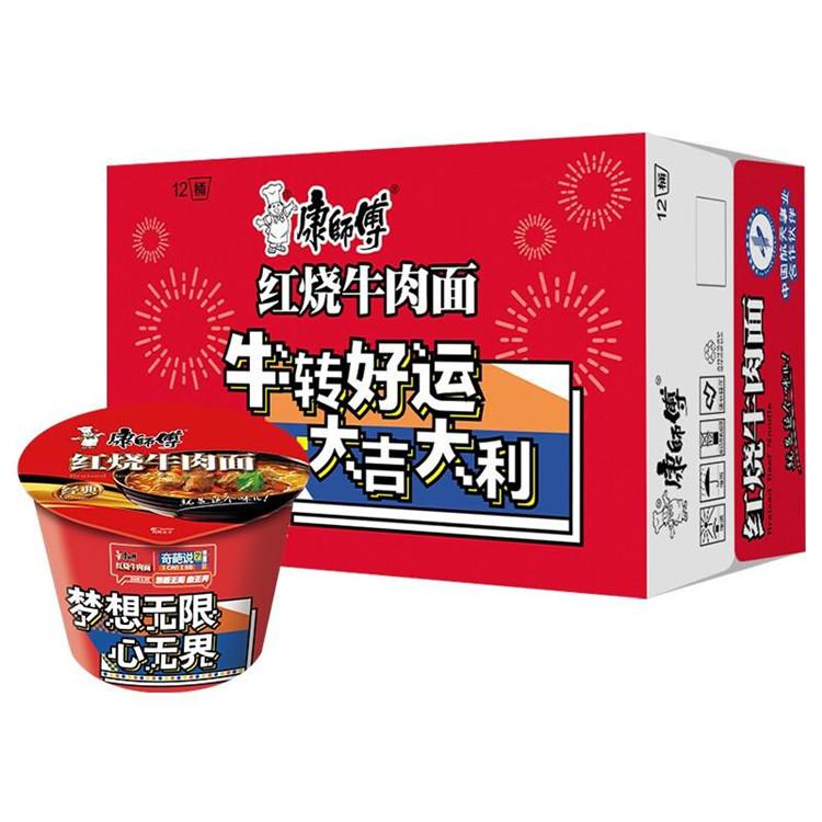 康师傅 经典系列红烧牛肉桶面 109g*12桶/箱 (单位:箱)