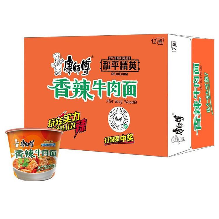 康师傅 经典系列香辣牛肉桶面 108g*12桶/箱 (单位:箱)