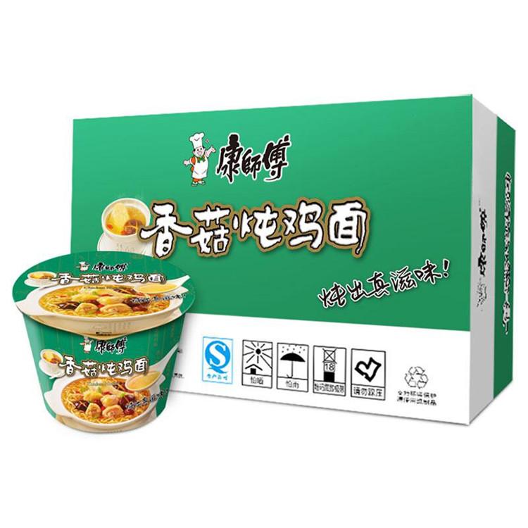 康师傅 经典系列香菇炖鸡桶面 105g*12桶/箱 (单位:箱)