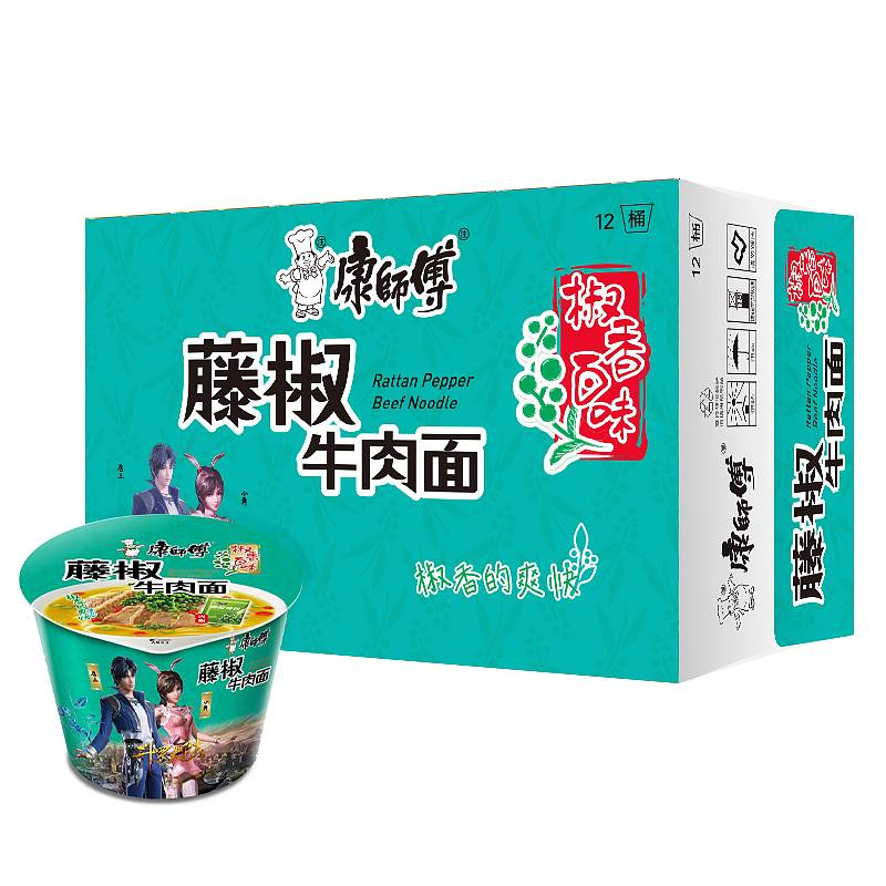 康师傅 经典系列藤椒牛肉桶面 106g*12桶/箱 (单位:箱)
