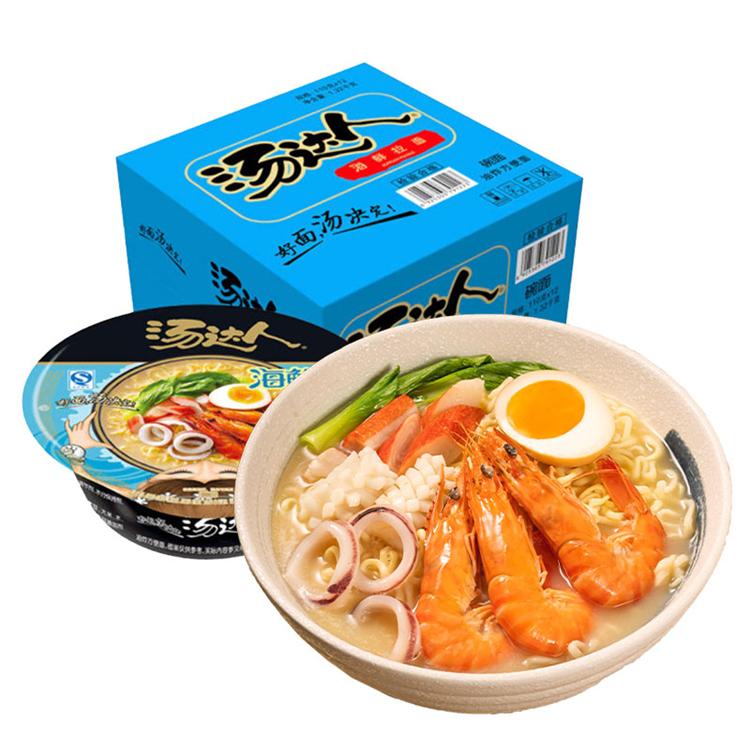 统一 方便面 汤达人 海鲜拉面 碗面 120g*12碗 整箱(箱)