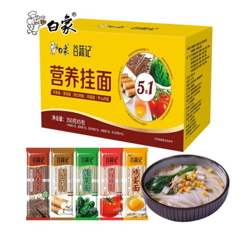 白象谷蔬记营养挂面礼盒 350g*5包(单位:盒)