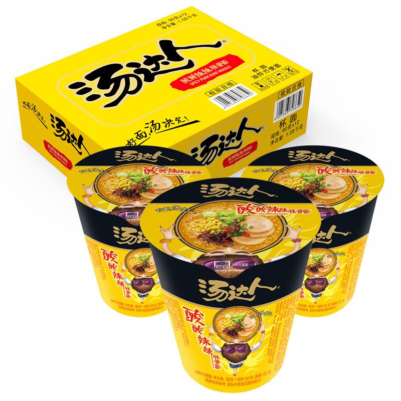 统一汤达人 酸酸辣辣豚骨面 12杯 杯面 整箱装方便面及速食食品